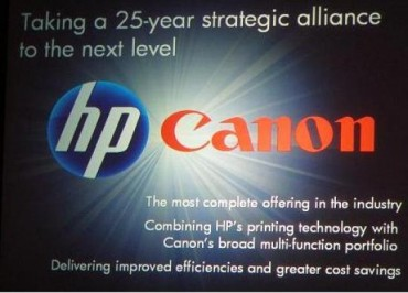 hpcanon25ans_v3.jpg