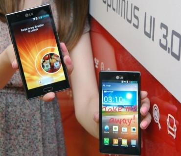 LG veut embellir Android avec sa nouvelle interface | Silicon
