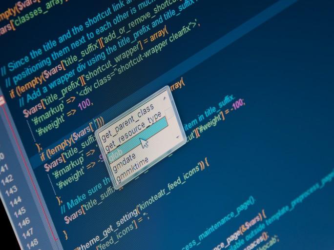 PHP, programmation © Leo - Fotolia.com