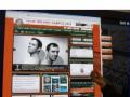 Site Roland Garros_par IBM