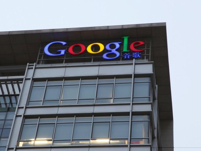 Google © Testing - Shutterstock