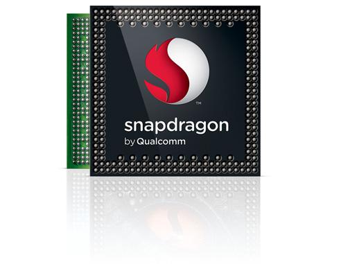 Android Things s'adresse aux objets connectés évolués. Une offre qui sera prise en charge par Qualcomm avec son Snapdragon 210.