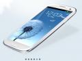 Samsung centre recherche France