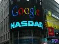 Google Wall Street baisse bénéfice