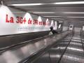 SFR 3G Dual Carrier metro RATP