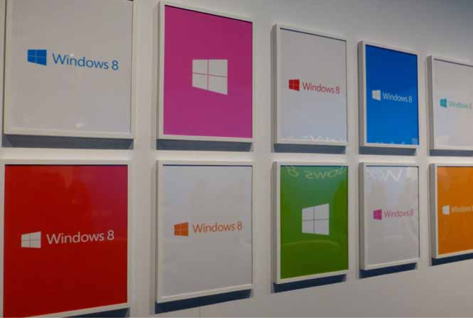 Windows 8 Quiz