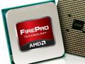 AMD avenir JPMorgan