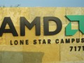 AMD campus Austin Texas