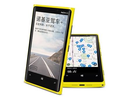Nokia Lumia 920 vendu en Chine sur 360Buy.com