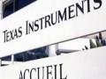 Texas Instruments fermeture Villeneuve-Loubet