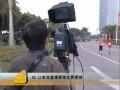 NSN TV TDL-TE