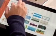 Quiz Office 365
