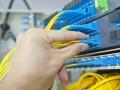 fibre optique réseau (crédit photo © asharkyu - shutterstock)
