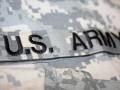 treillis_militaire_US_ARMY_MIT_b