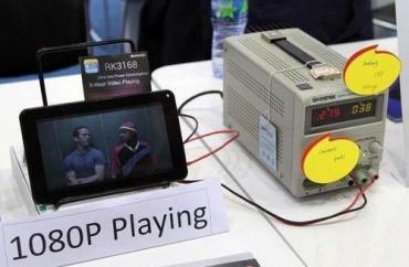 Démonstration de la consommation électrique avec une tablette