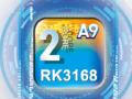 RK3168_Rockchip_b