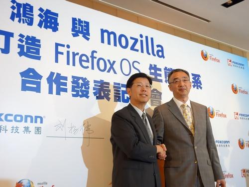 Foxconn nouveau partenaire de Mozilla sur Firefox OS
