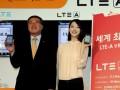 SK Telekom lance le premier réseau mondial 4G LTE-Advanced