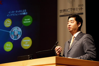 Ken Hu, vice président de Huawei (CEO tournant en 2013)