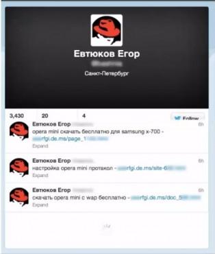 Les cybercriminels n'hésite pas à usurper des logos de marques (ici Red Hat) pour pousser, depuis Twitter, les utilisateurs sur leurs pages pirates.