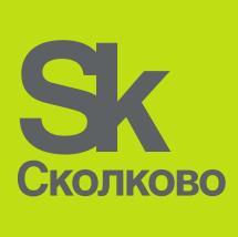 Logo de la Skolkovo Foundation