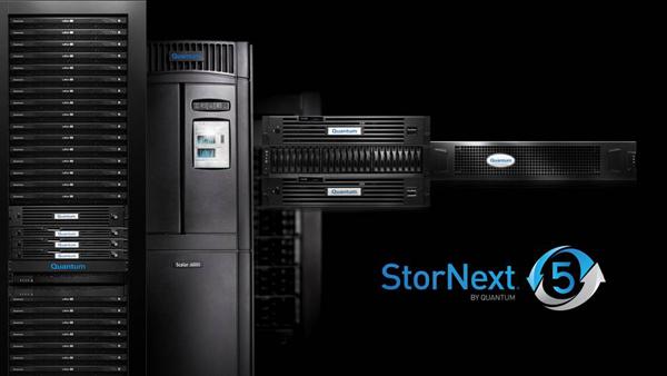 StorNext 5 Appliances
