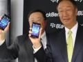 blackberry MWC 2014