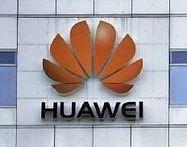 Huawei-quiz