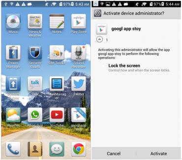 L'icône pirate nouvellement installée sur le bureau Android et la page d'activation.