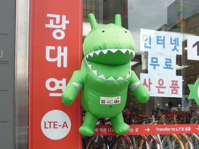 Android robot 3 (c) Silicon