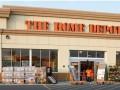 Home Depot 3