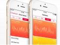 healthkit iOS8