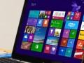 Windows-8.1-©-Microsoft