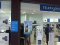 Coriolis -le-reseau-telephone-store