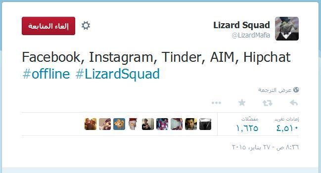 lizzaSquad