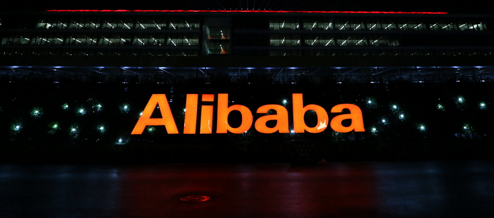 Alibaba Cloud pousse à l'international ses services d'infrastructure