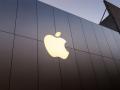 Apple © Anton_Ivanov - shutterstock