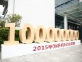Huawei 100 millions