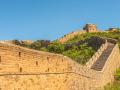 chine muraille firewall © Tracy ben - shutterstock