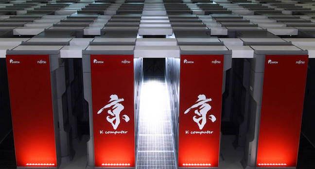 Japan K Computer