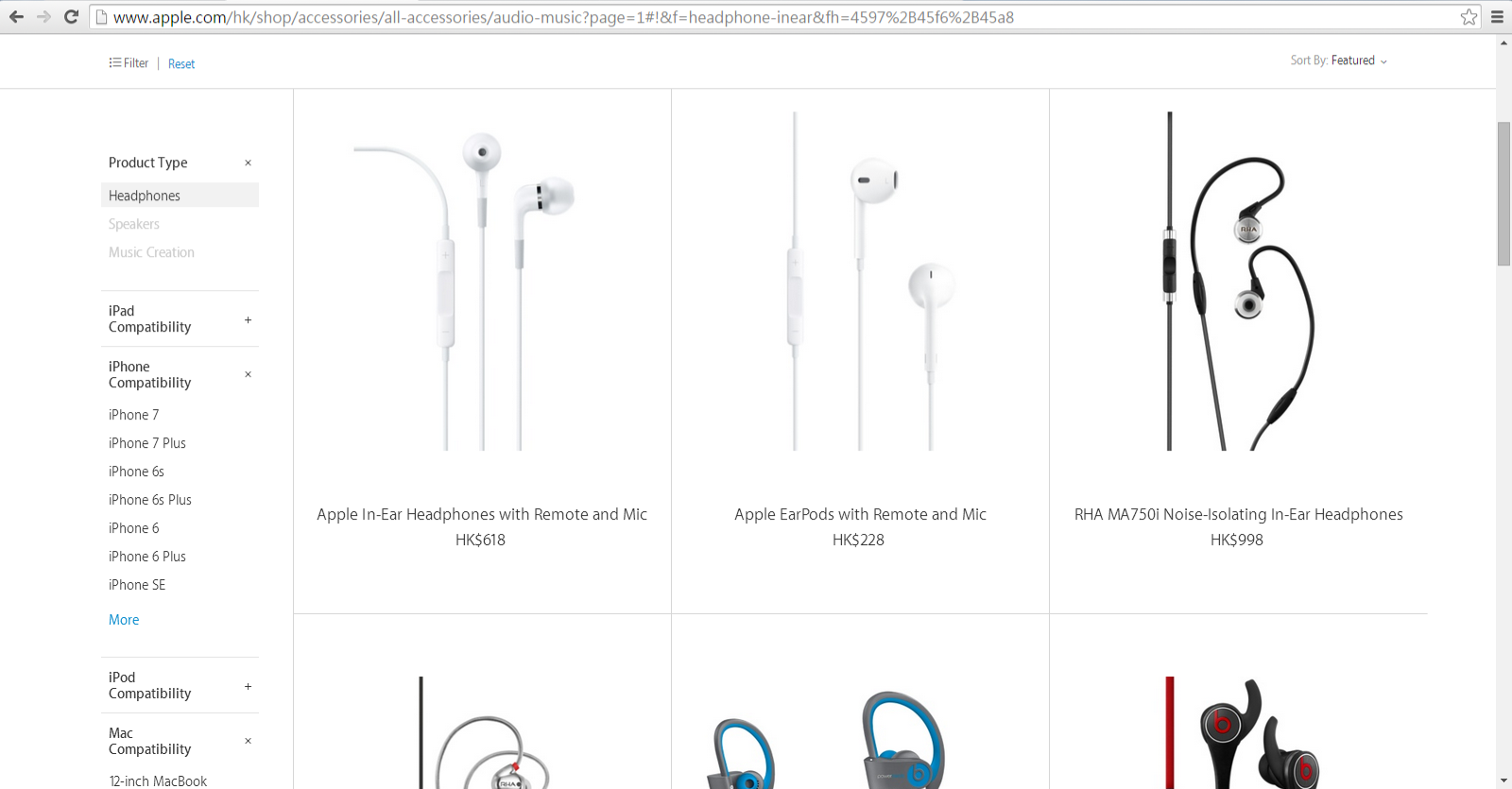 iPhone 7 HK