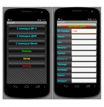 d-30-app