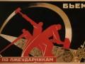 propagande-russe