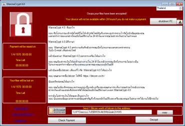 WannaCrypt-4