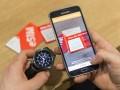 esim montre smartphone