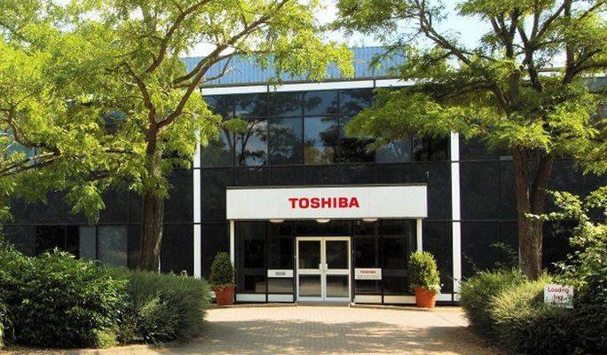 toshiba-ordinateur-quantique-cryptographie