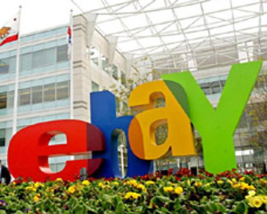 ebay-location