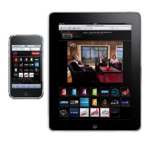 free tv chez apple et t l commande sur smartphones. Black Bedroom Furniture Sets. Home Design Ideas