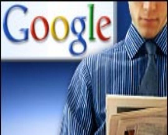 google-apps-entreprise