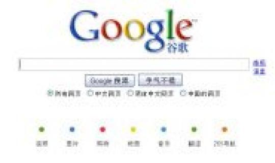 googlechine0